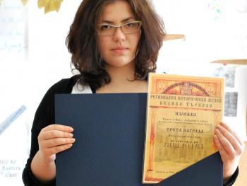 Трета награда за Ралица Генкова