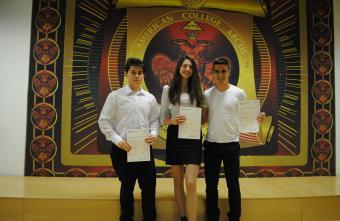 Награждаване на отличниците за първия учебен срок