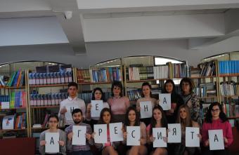 Световен ден за борбата с тормоза в училище