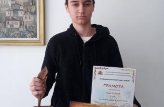 Наум Тодоров с отличие в областта на приложните изкуства