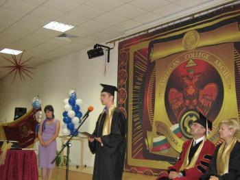 Първенец на випуск 2012