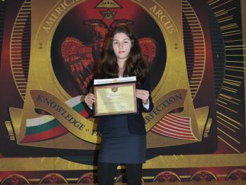 """Маргарита Караиванова от VІІІ а клас е носител на стипендия """"Анета Караиванова"""""""