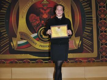 """Стипендия """"Анета Караиванова"""" за първия учебен срок на 2015/2016"""